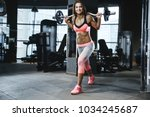 beautiful strong sexy athletic... | Shutterstock . vector #1034245687