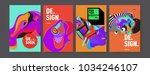 abstract colorful collage... | Shutterstock .eps vector #1034246107