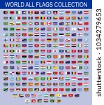 flags of the world set all... | Shutterstock .eps vector #1034279653