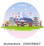japan travel infographic.... | Shutterstock .eps vector #1034298067