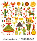 cinco de mayo celebration in... | Shutterstock .eps vector #1034310067