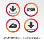 download now icon. upload from... | Shutterstock .eps vector #1034311663