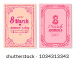 set of womens day postcards... | Shutterstock .eps vector #1034313343
