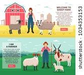 sheep breeding farm 2 flat... | Shutterstock .eps vector #1034353153