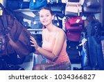 portrait smiling teenager girl... | Shutterstock . vector #1034366827