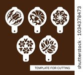 set of coffee stencils. for... | Shutterstock .eps vector #1034378473