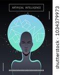 artificial intelligence concept. | Shutterstock .eps vector #1034379973
