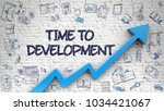 time to development   line... | Shutterstock . vector #1034421067