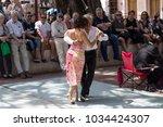 buenos  aires  argentina  ... | Shutterstock . vector #1034424307