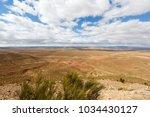 high atlas also called the...   Shutterstock . vector #1034430127