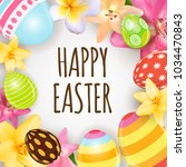 happy easter cute background...   Shutterstock .eps vector #1034470843