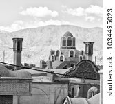 Small photo of Hammam Soltan Amir Ahmad the roof and the architecture