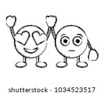 cute smile emoticons in love... | Shutterstock .eps vector #1034523517