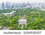 scenery of lumpini park from... | Shutterstock . vector #1034530537
