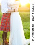 young happy couple together... | Shutterstock . vector #1034546617