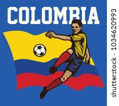 soccer player of colombia | Shutterstock .eps vector #1034620993