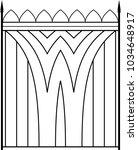 wrought iron gate  ornamental... | Shutterstock .eps vector #1034648917