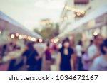 vintage tone blurred defocused... | Shutterstock . vector #1034672167