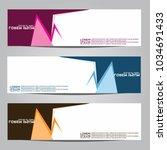 vector design banner...   Shutterstock .eps vector #1034691433