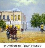 oil paintings landscape  old... | Shutterstock . vector #1034696593