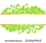 st. patrick's day pattern with...   Shutterstock . vector #103469963