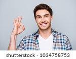 portrait of attractive ... | Shutterstock . vector #1034758753