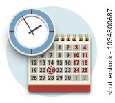 clock and calendar icon.... | Shutterstock .eps vector #1034800687