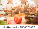 father is cooking with his son | Shutterstock . vector #1034826697