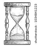 hourglass illustration  drawing ... | Shutterstock .eps vector #1034841223