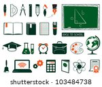 Set of school supplies - stock vector