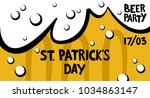 happy st. patrick's day banner. ... | Shutterstock .eps vector #1034863147