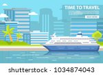 city landscape of the building... | Shutterstock .eps vector #1034874043