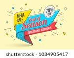 retro futuristic promotion... | Shutterstock .eps vector #1034905417