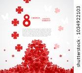 vector 8 of march  ...   Shutterstock .eps vector #1034922103
