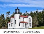 Small photo of This lighthouse is at Casey State Park on Whidbey Island in Washington State.