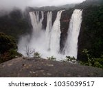 jog falls are located in the... | Shutterstock . vector #1035039517