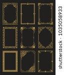 vintage frames collection... | Shutterstock .eps vector #1035058933