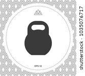 kettlebell symbol icon | Shutterstock .eps vector #1035076717