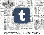 kiev  ukraine   february 08 ... | Shutterstock . vector #1035159397