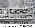 old chinese carved lotus stone... | Shutterstock . vector #1035160303