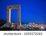 naxos island  cyclades  aegean... | Shutterstock . vector #1035272263