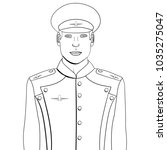 pop art flyer man in blue... | Shutterstock .eps vector #1035275047