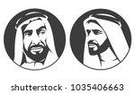sheikh zayed    founder of... | Shutterstock .eps vector #1035406663