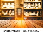 wooden board empty table in... | Shutterstock . vector #1035466357
