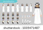 arab father character creation... | Shutterstock .eps vector #1035471487