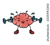 brain with weight lifting... | Shutterstock .eps vector #1035492343