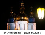 lantern in the background of a... | Shutterstock . vector #1035502357