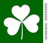 Small photo of Irish Shamrock Icon