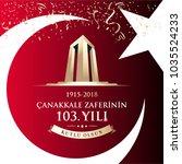republic of turkey national...   Shutterstock .eps vector #1035524233