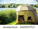fishing tent with armchair ... | Shutterstock . vector #1035557917